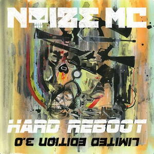 Noize MC - Hard Reboot 3.0 [Limited Edition] (2015)