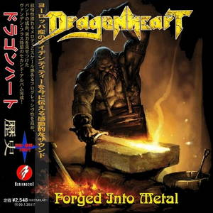 Dragonheart - Forged Into Metal (2016)