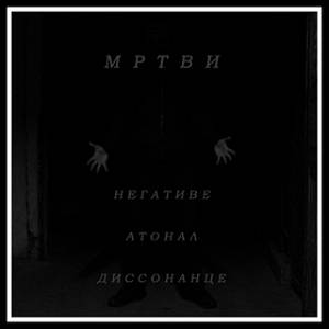 MRTVI - Negative Atonal Dissonance (2017)