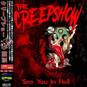 The Creepshow - See You In Hell (2017)