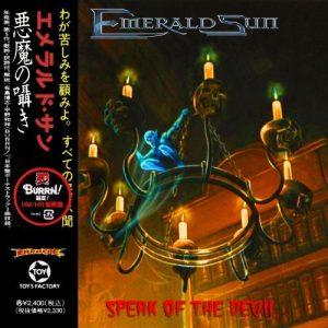 Emerald Sun - Speak Of The Devil (Japanese Edition) (2017)