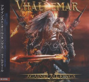 Vhaldemar - Against All Kings (Japanese Edition) (2017)