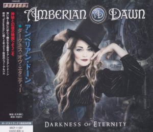 Amberian Dawn - Darkness of Eternity (Japanese Edition) (2017)