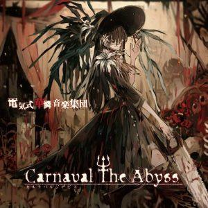 DenKare - Carnaval The Abyss (2017)