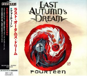 Last Autumn's Dream - Fourteen (Japanese Edition) (2017)