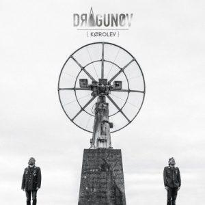 Dragunov - Korolev (2017)