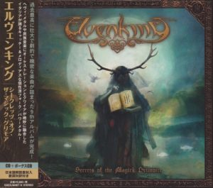 Elvenking - Secrets of the Magick Grimoire (Japanese Edition) (2017)
